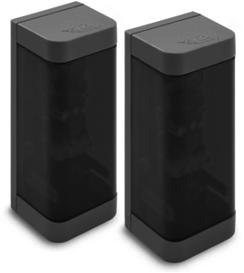 Gibidi DCF180/AU02000 Synchronised Photocells